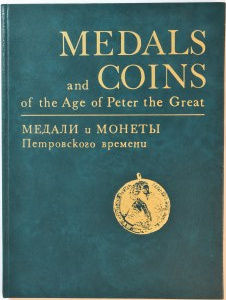Heritage, Medals and Coins of the Age of Peter the Great