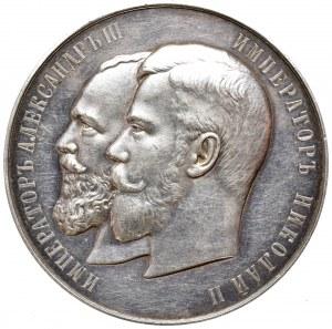 Rosja, Mikołaj II, medal Ministerstwa Rolnictwa 1894