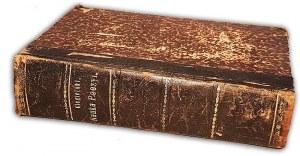 CEGIELSKI- NAUKA POEZYI ZAWIERAJĄCA TEORYĄ POEZYI wyd. 1879