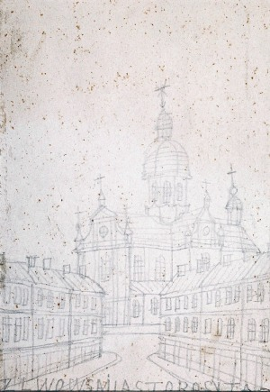 NIKIFOR KRYNICKI (1895-1968), Lwów - widok na kościół