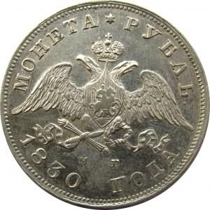 Mikołaj I, 1 rubel 1830 HG, krótkie wstęgi, ładny