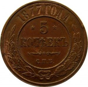 Aleksander II, 5 kopiejek 1877 CPB - bardzo ładne
