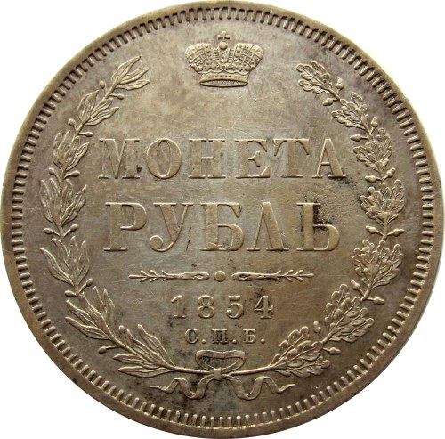 Mikołaj I, 1 rubel 1854 HI, bardzo ładny