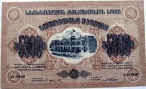 Rosja, Zakaukazie, 5000 rubli 1921, UNC