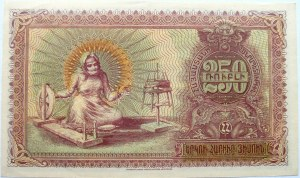 Armenia, 250 rubli 1919, seria C, UNC