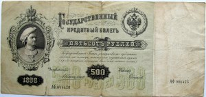 Rosja, Mikołaj II, 500 rubli 1898, seria AF