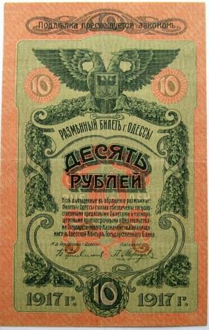 Ukraina, Odessa, 10 rubli 1917, seria P