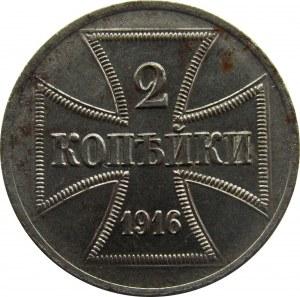 Królestwo Polskie, 2 kopiejki 1916 A, Berlin
