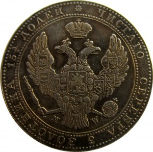 Mikołaj I, 3/4 rubla/5 złotych 1839 MW, Warszawa