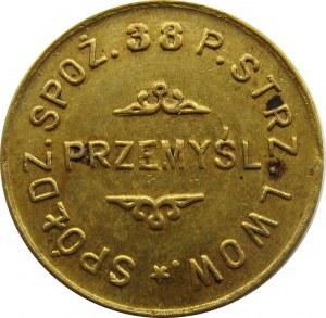 Polska, 38 p.p. Strzelców Lwowskich, Przemyśl, 50 groszy
