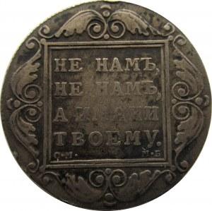 Paweł I, 1 rubel 1799 CM MB
