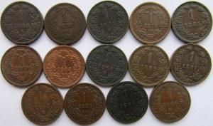 Austria, Franciszek Józef I, zestaw 14 sztuk monet 1 krajcar 1858-1885