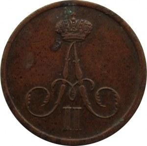 Aleksander II, 1/2 kopiejki (dienieżka) 1857 B.M., Warszawa