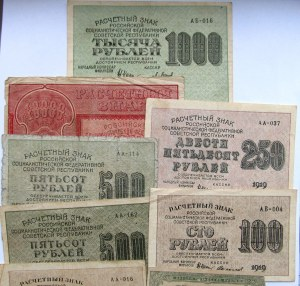 Rosja Radziecka, Zestaw banknotów, 11 sztuk, różne nominały