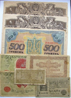 Ukraina, zestaw banknotów, 8 sztuk, różne nominały i edycje