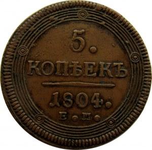 Aleksander I, 5 kopiejek 1804 E.M.