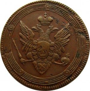Aleksander I, 5 kopiejek 1808 E.M.