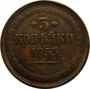 Mikołaj I, 3 kopiejki 1853 E.M.