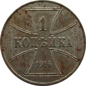 Królestwo Polskie, 1 kopiejka 1916 A, Berlin