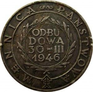 Polska, medal odbudowa Mennicy Warszawskiej w 1946 roku, autor S. Koźbielecki