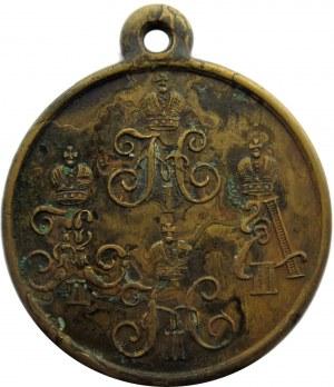 Rosja, Mikołaj II, medal za udział w kampaniach w środkowej Azji 1853-1895, brąz