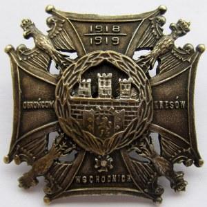 Polska, II RP, Odznaka Obrońcom Kresów Wschodnich, wzór 2