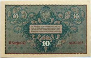 Polska, II RP, 10 marek 1919, II seria CQ, UNC