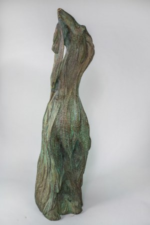 *Bronisław Chromy (1925 Leńcze k. Lanckorony - 2017 Kraków) - Afgan