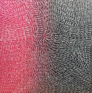 Iwona Molecka, Inner colour 4