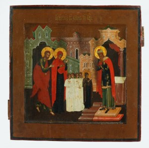 Ikona - Prezentacja Marii
