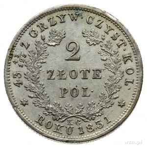 2 złote 1831, Warszawa; odmiana z kropką po POL, Pogoń ...