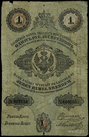 1 rubel srebrem 1847, podpisy prezesa i dyrektora banku...