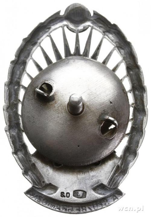 odznaka pamiątkowa Korpusu Ochrony Pogranicza wzór 1930...