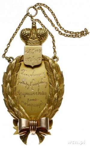 pamiątkowy żeton 11 IX 1897 - 1 VI 1913 dla pułkownika ...