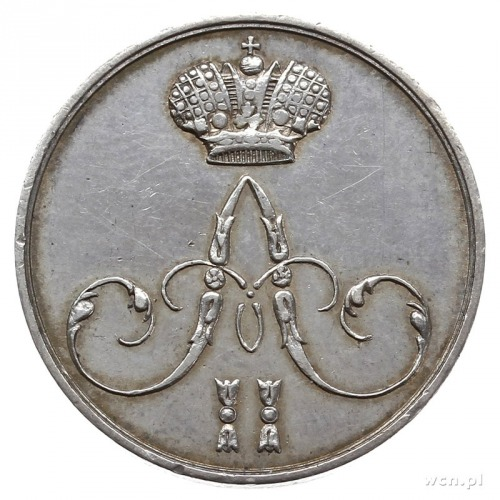 żeton koronacyjny z 1856; Aw: Ukoronowany monogram; Rw:...