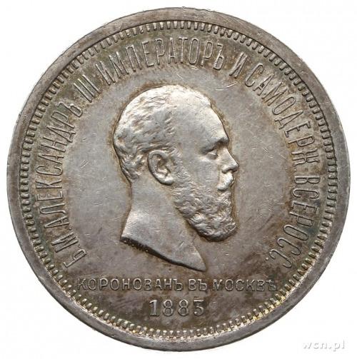 rubel koronacyjny 1883 Л.Ш., Petersburg; Bitkin 217, Ka...