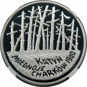 20 złotych 1995 Katyń
