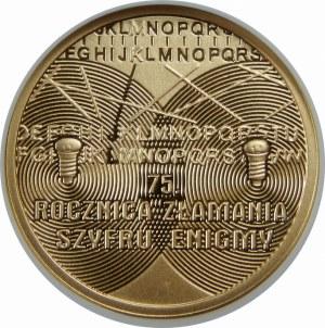 100 złotych 2007 Enigma