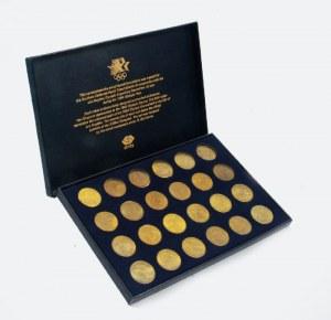 Harris NEIL, Zestaw medali