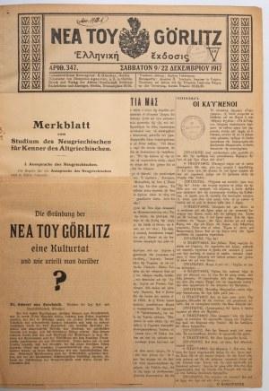 GAZETA OBOZOWA GRECKICH JEŃCÓW WOJENNYCH W ZGORZELCU, 1917 - 1918