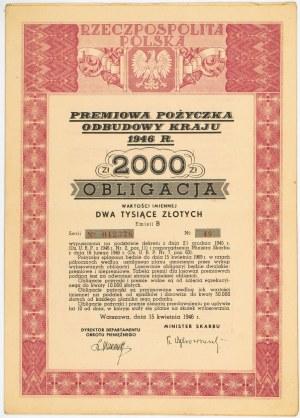 PREMIOWA POŻYCZKA ODBUDOWY KRAJU, 1946