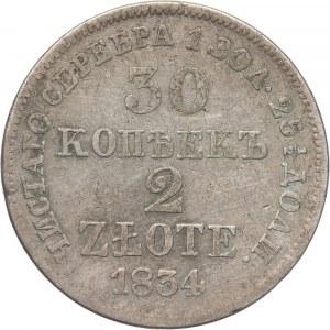 Zabór rosyjski, Mikołaj I, 30 kopiejek = 2 złote 1834 MW, Warszawa