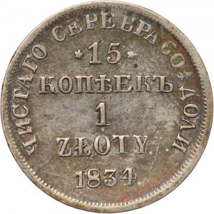 Zabór rosyjski, Mikołaj I, 15 kopiejek = 1 złoty 1834 НГ, Petersburg
