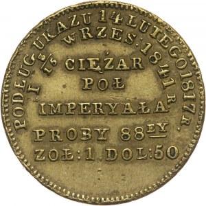 Zabór Rosyjski, odważnik wagi półimperiała 1841 MW, Warszawa