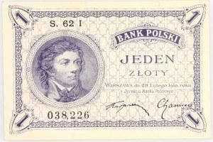II RP, 1 złoty 28.02.1919, seria 62 I