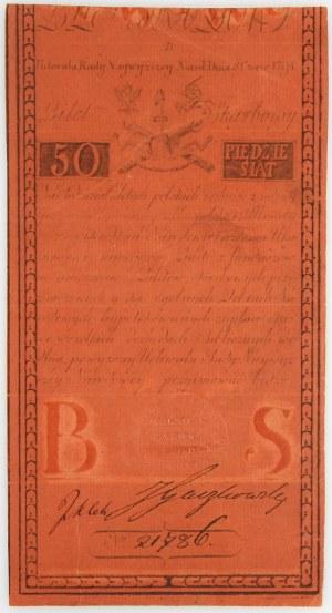 Insurekcja Kościuszkowska, 50 złotych 8.06.1794, seria B