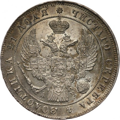 Rosja, Mikołaj I, rubel 1842 СПБ АЧ, Petersburg