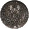 Rosja, Mikołaj I, rubel 1844 СПБ КБ, Petersburg