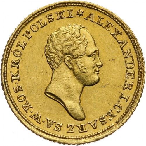 Królestwo Kongresowe, Aleksander I, 25 złotych 1824 IB, Warszawa