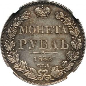 Rosja, Mikołaj I, rubel 1833 СПБ НГ, Petersburg
